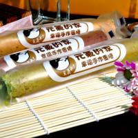 台北市美食 餐廳 烘焙 烘焙其他 元氣的家 幸福手作蛋捲 照片