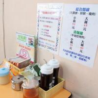 台北市 美食 餐廳 中式料理 小吃 麵線傳奇 照片