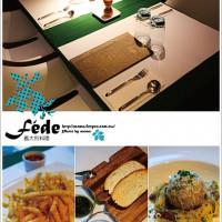 台中市美食 餐廳 異國料理 義式料理 F'ede義大利餐廳 照片