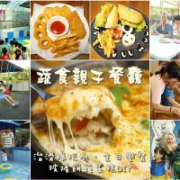 新竹市美食 餐廳 咖啡、茶 乾泰豐蔬食咖啡 照片
