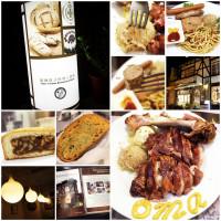 台北市美食 餐廳 異國料理 德式料理 歐嬤烏蘇拉 照片