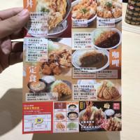 台北市美食 餐廳 異國料理 日式料理 吉豚屋 (台灣一號店) 照片