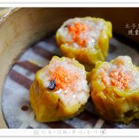 台南市美食 餐廳 異國料理 異國料理其他 香港角茶餐廳 照片