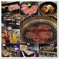 台北市美食 餐廳 餐廳燒烤 燒肉 約客頂級燒肉 照片