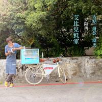 新竹市美食 攤販 甜點、糕餅 艾比兒甜點 照片