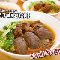 台中市美食 餐廳 中式料理 小吃 楊記手工麵食館 照片