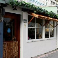 台北市美食 餐廳 咖啡、茶 咖啡、茶其他 浪浪別哭 照片