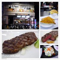 台中市美食 餐廳 異國料理 美式料理 炫牛鮮切碳烤牛排館 照片