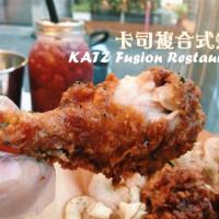台中市美食 餐廳 異國料理 韓式料理 KATZ 卡司複合式餐廳 照片