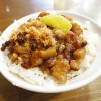新北市美食 餐廳 中式料理 小吃 四方阿九魯肉飯 照片
