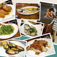 宜蘭縣美食 餐廳 異國料理 九御亭創意海鮮料理坊 照片