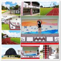台東縣休閒旅遊 景點 景點其他 蘭嶼椰油國小 照片