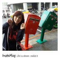 台北市休閒旅遊 景點 景點其他 歪腰郵筒 照片