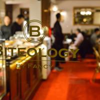 台北市美食 餐廳 異國料理 多國料理 Biteology 咬學問 照片