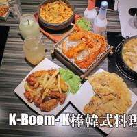 台北市美食 餐廳 異國料理 韓式料理 K-Boom K棒韓式料理 照片