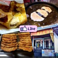 屏東縣美食 攤販 台式小吃 小蝌蚪起司餅專賣店 照片