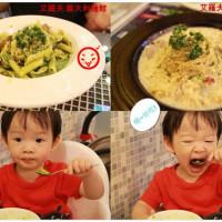 台中市美食 餐廳 異國料理 義式料理 艾羅夫義大利麵館 I Love Pasta 照片