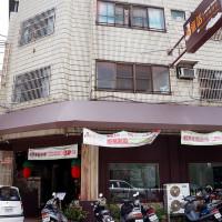 台中市美食 餐廳 咖啡、茶 咖啡、茶其他 J童話手作咖啡坊 照片