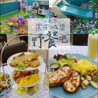 台中市美食 餐廳 咖啡、茶 咖啡、茶其他 樂樂城堡 媽咪的廚房 照片