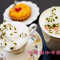 台中市美食 餐廳 咖啡、茶 咖啡館 咕嚕貓咖啡 科博旗艦店 照片