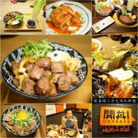 新竹市美食 餐廳 異國料理 開丼 燒肉vs丼飯 (竹科店) 照片