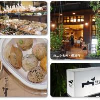 台北市美食 餐廳 異國料理 多國料理 4F小餐盒 照片