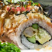 台北市美食 餐廳 異國料理 日式料理 KUMA手作日式料理 照片