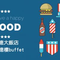 台北市美食 餐廳 中式料理 三德大飯店 照片