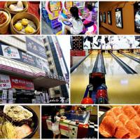 新北市休閒旅遊 購物娛樂 購物中心、百貨商城 新莊鴻金寶麻吉廣場 照片