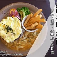 台南市美食 餐廳 異國料理 多國料理 提摩希歐式餐坊(右昌店) 照片