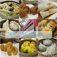 高雄市美食 餐廳 異國料理 異國料理其他 富苑喜宴會館 照片