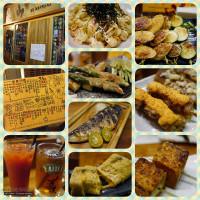 台北市美食 餐廳 餐廳燒烤 鐵板燒 Otoko 山 鐵板料理居酒屋 照片