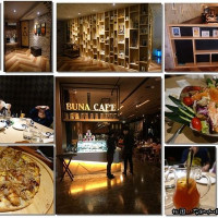 桃園市美食 餐廳 咖啡、茶 咖啡館 BUNA CAF'E 布納咖啡館 照片