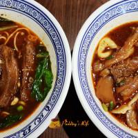 新竹縣美食 餐廳 中式料理 四川段純貞竹北店 照片