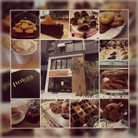 新竹縣美食 餐廳 異國料理 多國料理 波咔 Pokaa Cafe & Bistro 複合式亞洲餐廳 照片
