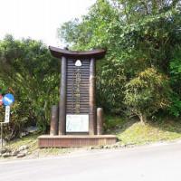 花蓮縣休閒旅遊 景點 森林遊樂區 池南森林遊樂區 照片
