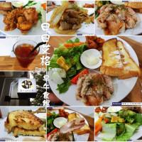 台中市美食 餐廳 咖啡、茶 咖啡、茶其他 Daily Egg日日艾格早午食館 照片