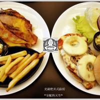新北市美食 餐廳 異國料理 光頭佬美式廚房 照片