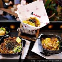 新北市美食 餐廳 異國料理 日式料理 二子山鳥巢麵堡 照片