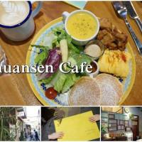 台南市美食 餐廳 中式料理 中式料理其他 双生Shuànsên Cafe 照片