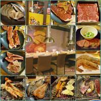 新北市美食 餐廳 餐廳燒烤 燒肉 燒肉眾(三重自強店) 照片