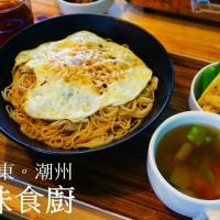 屏東縣美食 餐廳 中式料理 客家菜 醬味食廚 照片