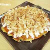 新北市美食 餐廳 異國料理 日式料理 橫手屋 照片
