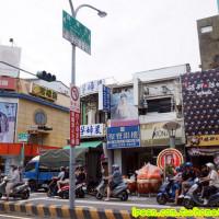 台南市美食 餐廳 速食 速食其他 艋舺雞排(台南中正店) 照片