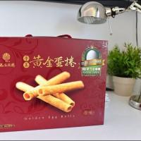 花蓮縣美食 餐廳 零食特產 零食特產 石安牧場手工黃金蛋捲 照片