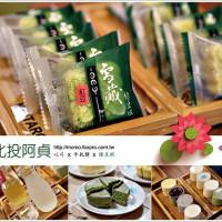 台北市美食 餐廳 烘焙 蛋糕西點 北投阿貞烘焙坊 照片