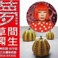台中市休閒旅遊 景點 美術館 國立台灣美術館 照片