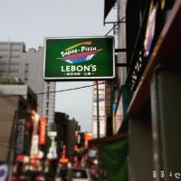 桃園市美食 餐廳 異國料理 Lebon's樂朋烤飯.比薩 照片