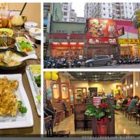 雲林縣美食 餐廳 咖啡、茶 中式茶館 茶自點複合式餐飲 照片