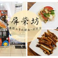 屏東縣美食 餐廳 零食特產 零食特產 屏榮坊 照片